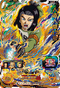 SUPER DRAGON BALL HEROES SH3-35 Android 17