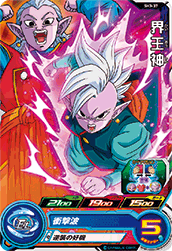 SUPER DRAGON BALL HEROES SH3-37