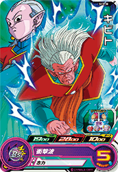 SUPER DRAGON BALL HEROES SH3-38
