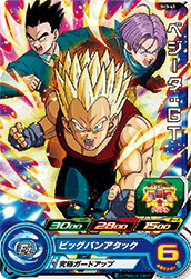 SUPER DRAGON BALL HEROES SH3-43