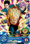 SUPER DRAGON BALL HEROES SH3-43 Vegeta : GT