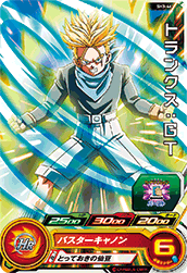 SUPER DRAGON BALL HEROES SH3-44 Trunks : GT