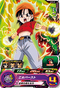 SUPER DRAGON BALL HEROES SH3-45 Pan
