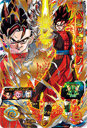 SUPER DRAGON BALL HEROES SH3-49