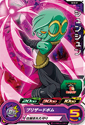 SUPER DRAGON BALL HEROES SH3-51 Shun Shun