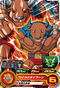 SUPER DRAGON BALL HEROES SH3-52 General Bon