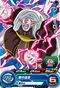 SUPER DRAGON BALL HEROES SH3-56 Gravy