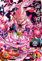 SUPER DRAGON BALL HEROES SH3-57 Majin Buu : Xeno
