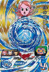 SUPER DRAGON BALL HEROES SH3-CP1