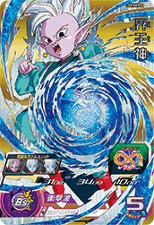 SUPER DRAGON BALL HEROES SH3-CP2 Shin