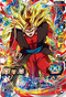SUPER DRAGON BALL HEROES SH3-SEC3 Vegetto : Xeno