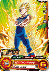SUPER DRAGON BALL HEROES SH4-04 Vegeta