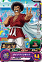 SUPER DRAGON BALL HEROES SH4-06 Mister Satan