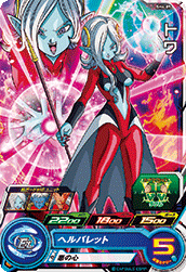 SUPER DRAGON BALL HEROES SH4-09 Towa