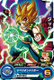 SUPER DRAGON BALL HEROES SH4-10 Bardock
