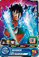 SUPER DRAGON BALL HEROES SH4-12 Yamcha