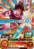 SUPER DRAGON BALL HEROES SH4-14 Son Goku