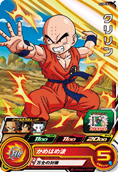 SUPER DRAGON BALL HEROES SH4-16 Krillin
