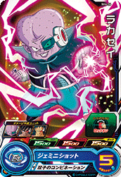 SUPER DRAGON BALL HEROES SH4-25