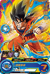 SUPER DRAGON BALL HEROES SH4-27