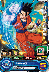 SUPER DRAGON BALL HEROES SH4-28