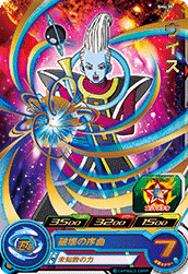 SUPER DRAGON BALL HEROES SH4-35 Whis