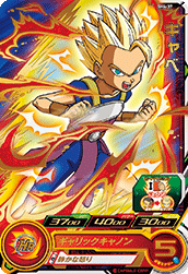 SUPER DRAGON BALL HEROES SH4-37 Kyabe