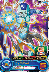 SUPER DRAGON BALL HEROES SH4-40 Frost