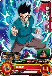 SUPER DRAGON BALL HEROES SH4-42 Son Gohan : GT
