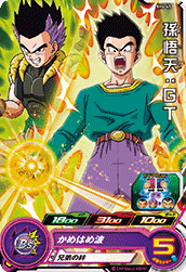 SUPER DRAGON BALL HEROES SH4-43