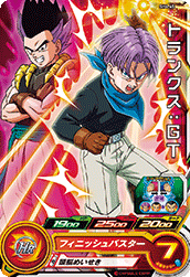 SUPER DRAGON BALL HEROES SH4-45 Trunks : GT