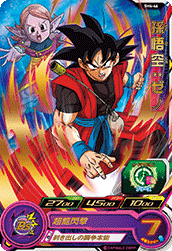 SUPER DRAGON BALL HEROES SH4-46