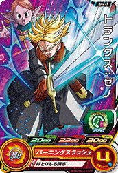 SUPER DRAGON BALL HEROES SH4-49 Trunks : Xeno