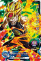 SUPER DRAGON BALL HEROES SH4-51 Bardock : Xeno