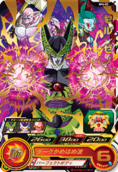 SUPER DRAGON BALL HEROES SH4-53 Cell : Xeno