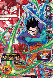 SUPER DRAGON BALL HEROES SH4-CP1