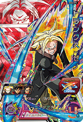 SUPER DRAGON BALL HEROES SH4-CP3