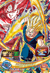 SUPER DRAGON BALL HEROES SH4-CP4