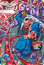 SUPER DRAGON BALL HEROES SH4-CP8