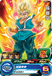 SUPER DRAGON BALL HEROES SH5-01 Son Goku