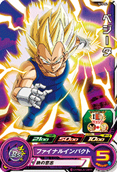 SUPER DRAGON BALL HEROES SH5-04 Vegeta