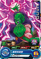 SUPER DRAGON BALL HEROES SH5-05 Piccolo