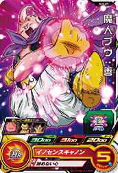 SUPER DRAGON BALL HEROES SH5-07 Majin Buu : Zen