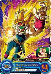 SUPER DRAGON BALL HEROES SH5-08 Bardock