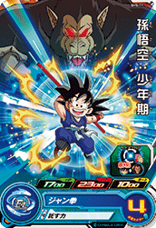 SUPER DRAGON BALL HEROES SH5-11 Son Goku : Shounenki