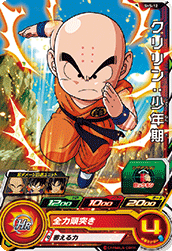 SUPER DRAGON BALL HEROES SH5-12 Krillin : Shounenki