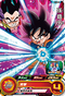 SUPER DRAGON BALL HEROES SH5-16