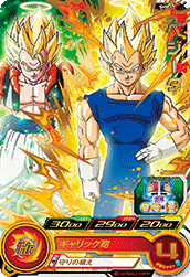 SUPER DRAGON BALL HEROES SH5-17