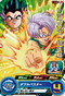 SUPER DRAGON BALL HEROES SH5-18