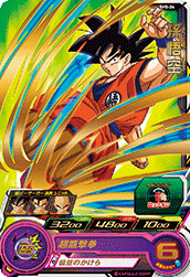 SUPER DRAGON BALL HEROES SH5-24